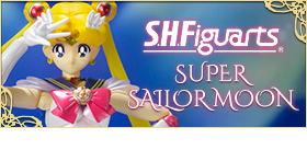 FIGUARTS SUPER SAILOR MOON