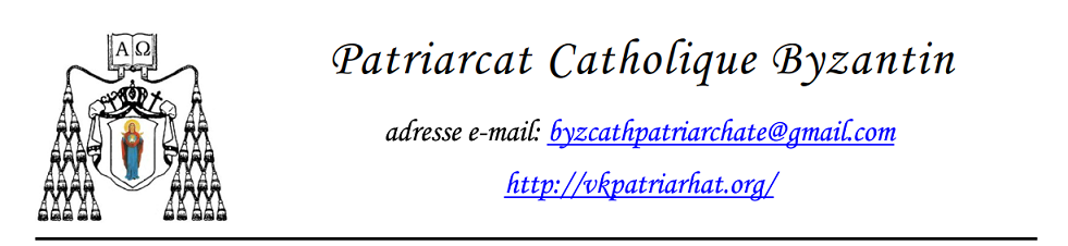Byzantine Catholic Patriarchate