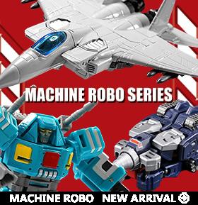 ACTION TOYS MACHINE ROBO