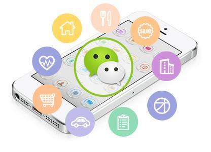 100条超实用微信营销技巧:公众号、朋友圈和微信营销