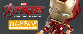 The Avengers Age of Ultron Nendoroid Figure - Iron Man Mark XLIII