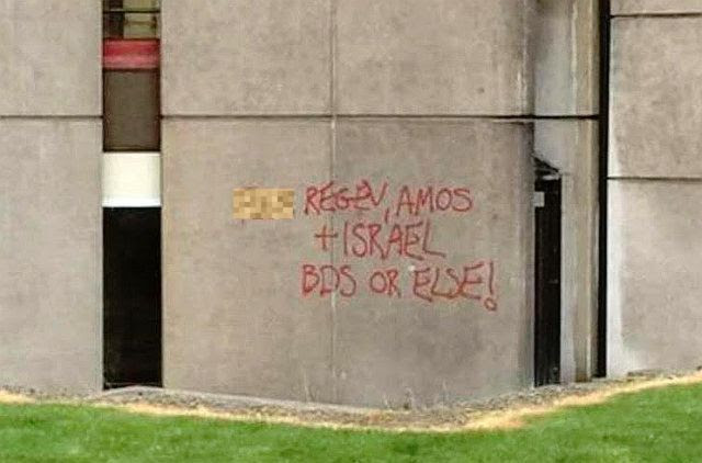 Anti-Semitic graffiti at the School of Oriental and African Studies (SOAS) in London.