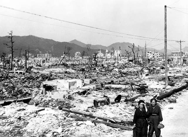 Hiroshima: aftermath of atomic bomb strike