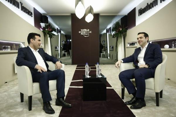 Ο λόγος σε Τσίπρα και Ζάεφ για οριστική λύση στο Σκοπιανό