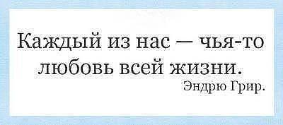 ююю (400x177, 11Kb
