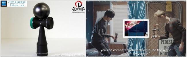 左:「電玉 SAO EDITION」イメージ、 右:「電玉」プレイイメージ
