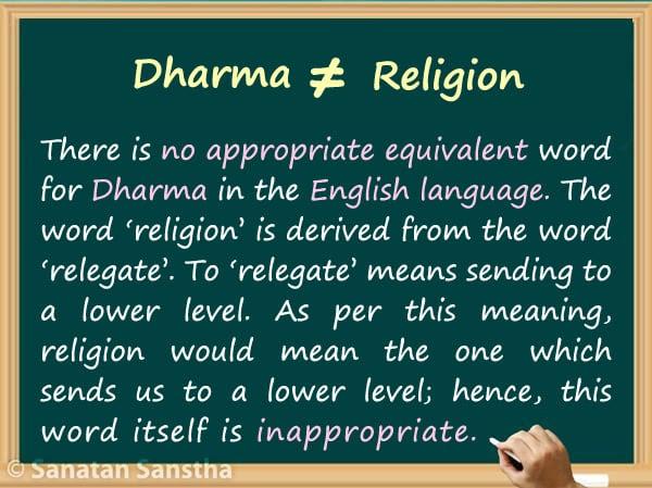 religion_not_dharma