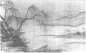 Image result for 泊舟應豐亭偶題