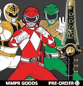 Power Rangers (Super Sentai)