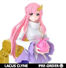Gundam Figure-rise Standard Lacus Clyne Model Kit