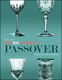 OU Passover Guide 2014