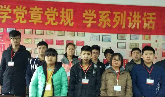 These Huangmei No. 2  High School students need sponsors.