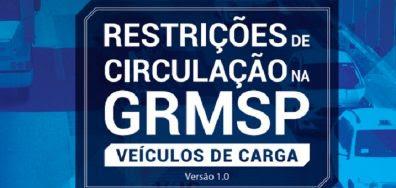 Setcesp lança caderno de restrições ao tráfego em SP