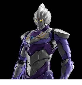 Ultraman: Be Ultra Figure-rise Standard