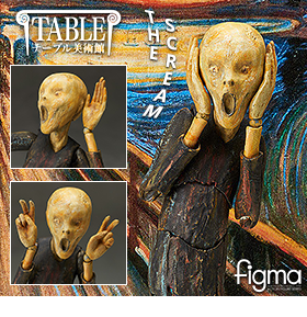 THE SCREAM TABLE MUSEUM FIGMA