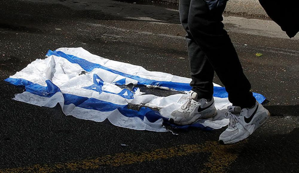 Определен самый антисемитский город                               мира