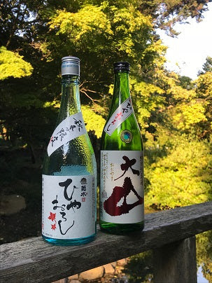 "Sake Specials – The Takachiyo Next ""Chapters"" Are In! A"