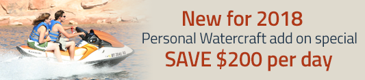 Personal Watercraft Add-on special - SAVE $200 per day