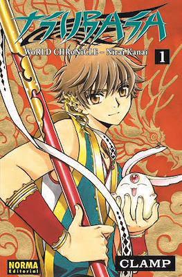 Tsubasa Nirai Kanai (Rústica) #1