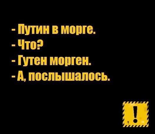 Порошенко и Кэмерон обсудили ситуацию на Донбассе - Цензор.НЕТ 486