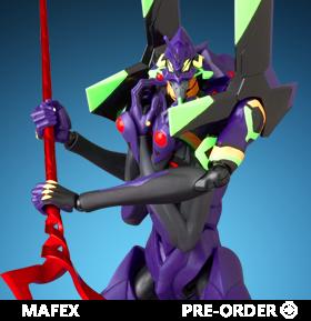Evangelion MAFEX