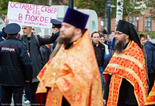 The Week In Russia: Better Than Sex (Shops)? The Church Faces A Challenge