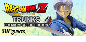 DRAGON BALL Z FIGUARTS TRUNKS PREMIUM COLOR