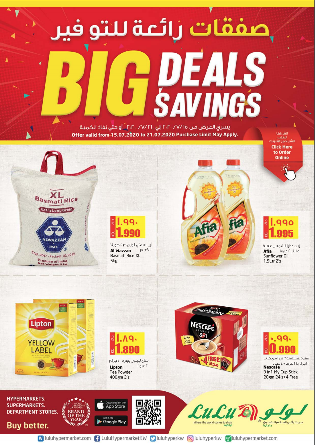 Big Deals Savings Lulu Hypermarket, Kuwait Lulu Offers, iiQ8Jobs 1
