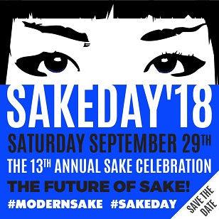 Sake Day – The Future of Sake 2018 A
