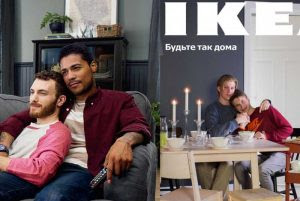 ikealgbt