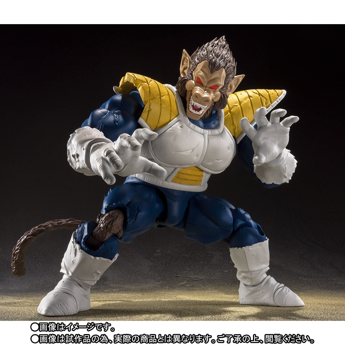 Image of Dragon Ball Z S.H. Figuarts Great Ape Vegeta