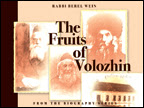 Fruits of Volozhin