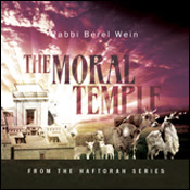 The moral temple image
