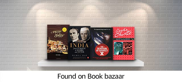 Found on Book bazaar