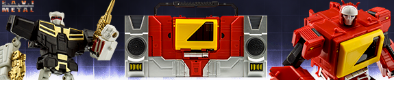 TRANSISTOR PURE RED COLOR