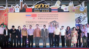15,000 Miles Altai to Suvarnabhumi friendship caravan celebrates the arrival to Bangkok - 9 900x500