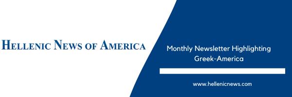 Hellenic News of America Newsletter