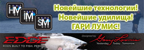 Интернет-магазин www.huntingart.ru
