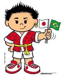 Dia Nacional da Imigração Japonesa