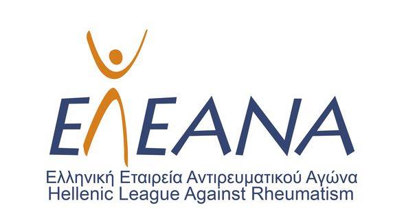 Hellenic League Against Rheumatism logo