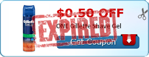 $0.50 off ONE Gillette Shave Gel