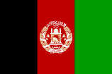 158px-flag_of_afghanistansvg