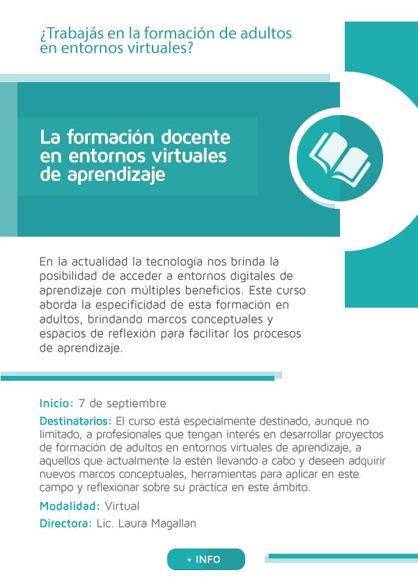 La formación docente en entornos virtuales de aprendizaje