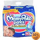 Diapers<br>Up to 30% off