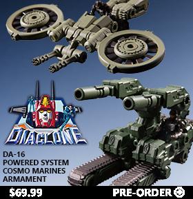 DIACLONE REBOOT DA-16 & DA-04-3