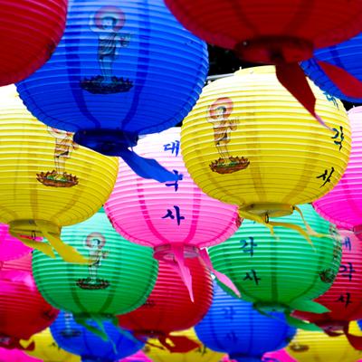 Korea - Lanterns