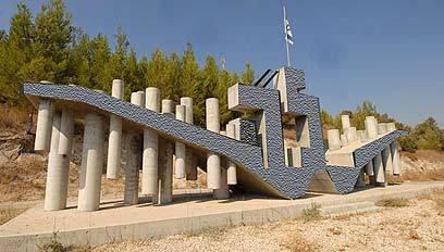 35 memorial