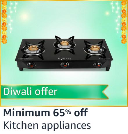 gas stove deals