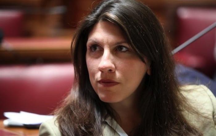 Zoe Konstantopoulou fue elegida como la nueva Presidenta del Parlamento Griego el viernes 6 de febrero