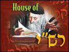 House of rashi image